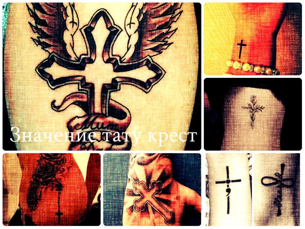 Значение тату крест - коллекция фото готовых татуировок
