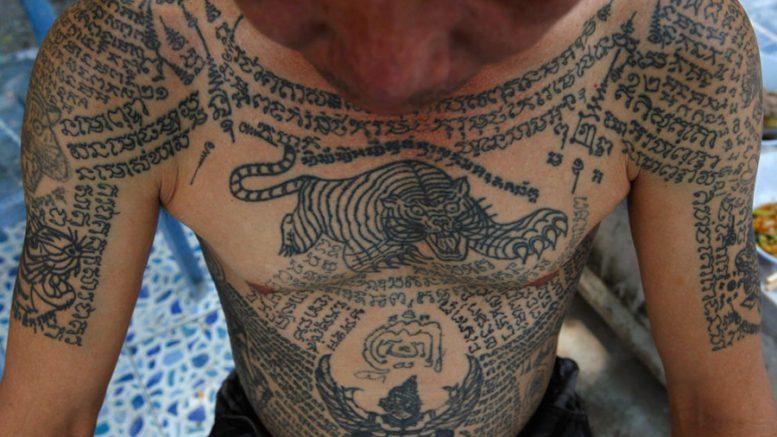 Магические татуировки и их значение - фото