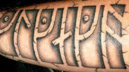 Татуировки амулеты, что они означают - фото