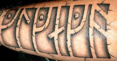 Татуировки амулеты, что они означают — фото