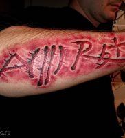 фото тату надпись от 16.11.2017 №127 — tattoo inscription — tattoo-photo.ru