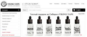 Все для того чтобы «парить» по приемлемой цене – vikingvape - фото