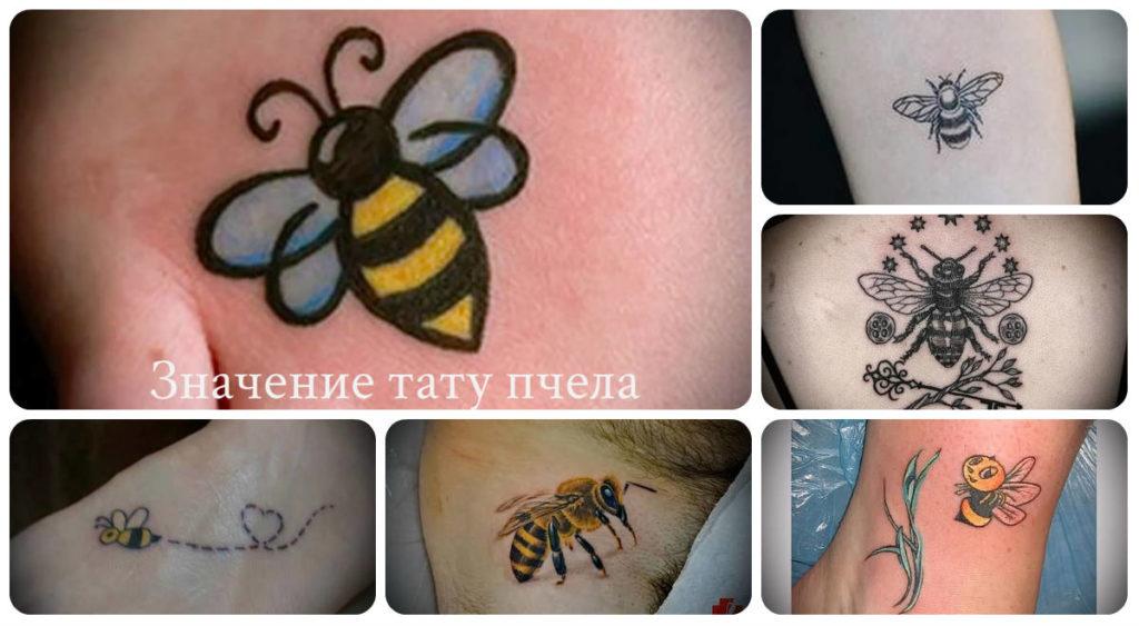 Значение тату пчела - информация и фото примеры готовых татуировок