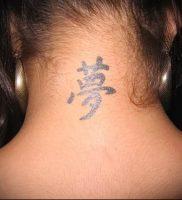 фото тату китайские иероглифы для статьи про значение татуировок — 6