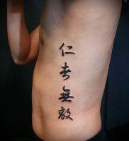 фото тату китайские иероглифы для статьи про значение татуировок — 8