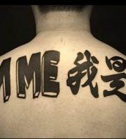 фото тату китайские иероглифы для статьи про значение татуировок — 10