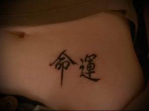 фото тату китайские иероглифы для статьи про значение татуировок - 18