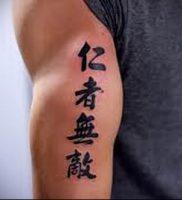 фото тату китайские иероглифы для статьи про значение татуировок — 20
