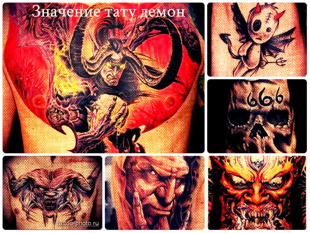 Значение тату демон и варианты удачных готовых тату на фото
