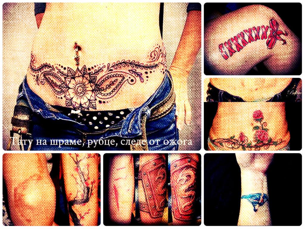 Тату на шраме, рубце, следе от ожога - фото примеры готовых татуировок