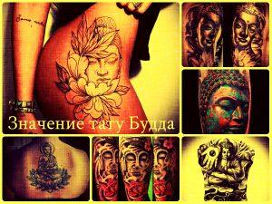 Значение тату Будда - галерея фото готовых татуировок