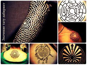 Значение тату лабиринт - фото примеры рисунков татуировки