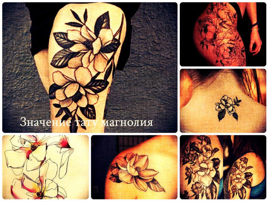 Значение тату магнолия - варианты татуировок на фото