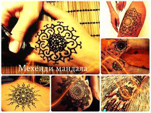 Мехенди мандала - фото готовых рисунков хной