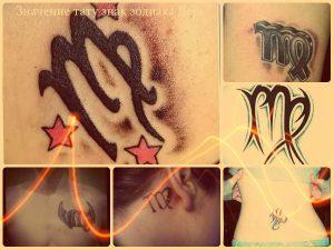 Значение тату знак зодиака Дева - фотографии готовых рисунков татуировки