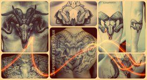 Значение тату баран - фотографии готовых татуировок на теле