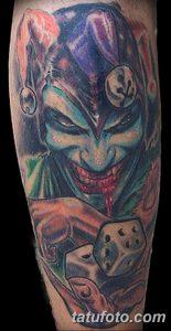 фото тату арлекин от 28.10.2017 №064 - tattoo harlequin - tatufoto.com