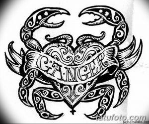 фото тату краб (рак) от 23.10.2017 №037 - tattoo crab (cancer) - tatufoto.com