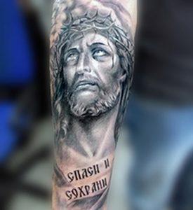 фото тату Спаси и сохрани от 05.12.2017 №001 - tattoo Save and Protect - tattoo-photo.ru