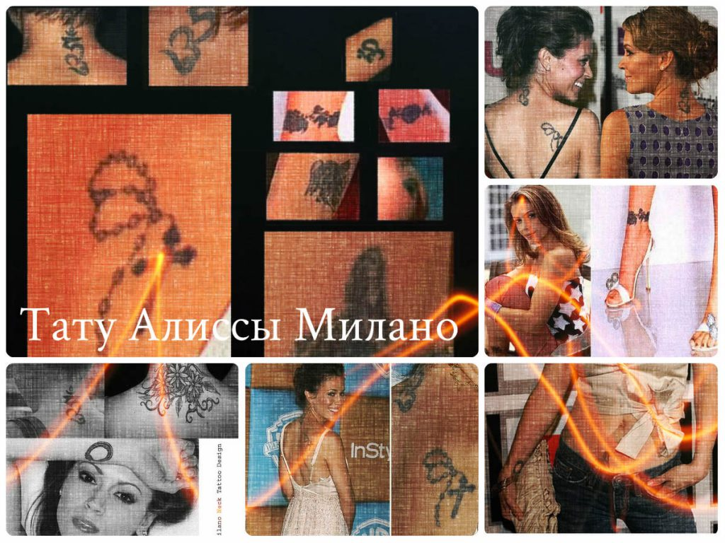 Тату Алиссы Милано - коллекция фото примеров рисунков татуировки