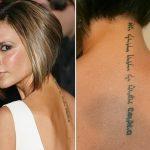 фото Тату Виктории Бекхем от 22.01.2018 №004 - Victoria Beckham Tattoo - tattoo-photo.ru