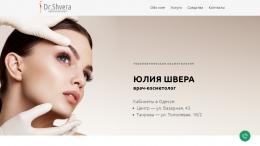 Качественные услуги косметолога в Одессе – по приемлемой цене - фото