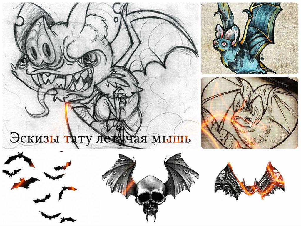 Эскизы тату летучая мышь - коллекция интересных рисунков для татуировки