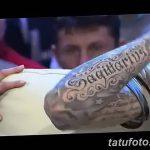 фото Тату Романа Павлюченко от 14.04.2018 №026 - Roman Pavlyuchenko - tattoo-photo.ru