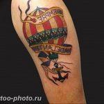 фото тату воздушный шар 22.12.2018 №047 - photo tattoo balloon - tattoo-photo.ru