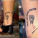 фото тату зуб 23.12.2018 №012 - photo tattoo tooth - tattoo-photo.ru