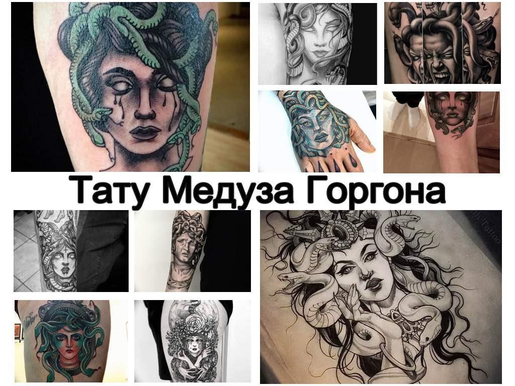 Значение тату Медуза Горгона - информация о рисунке и фото примеры готовых работ