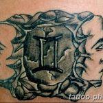 Фото рисунка Тату Близнецы 20.11.2018 №023 - photo tattoos gemini - tattoo-photo.ru
