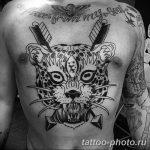 Фото рисунка Тату снежный барс 20.11.2018 №068 - Tattoo snow leopard - tattoo-photo.ru