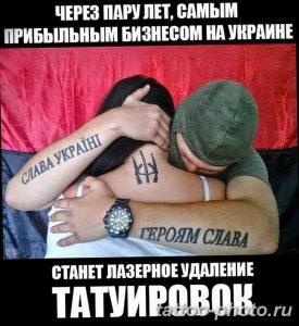Фото рисунка тату Трезубец 07.11.2018 №129 - photo tattoo Trident - tattoo-photo.ru