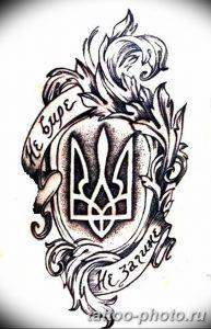 Фото рисунка тату Трезубец 07.11.2018 №131 - photo tattoo Trident - tattoo-photo.ru