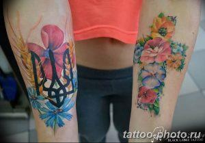 Фото рисунка тату Трезубец 07.11.2018 №139 - photo tattoo Trident - tattoo-photo.ru