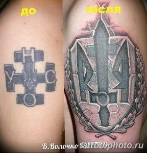 Фото рисунка тату Трезубец 07.11.2018 №142 - photo tattoo Trident - tattoo-photo.ru