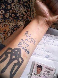 Фото рисунка тату Трезубец 07.11.2018 №149 - photo tattoo Trident - tattoo-photo.ru