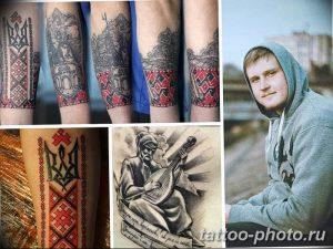 Фото рисунка тату Трезубец 07.11.2018 №157 - photo tattoo Trident - tattoo-photo.ru