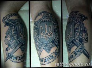Фото рисунка тату Трезубец 07.11.2018 №162 - photo tattoo Trident - tattoo-photo.ru
