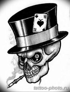 Фото рисунка тату череп 24.11.2018 №231 - photo tattoo skull - tattoo-photo.ru