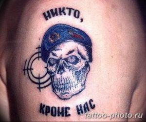 Фото рисунка тату череп 24.11.2018 №423 - photo tattoo skull - tattoo-photo.ru