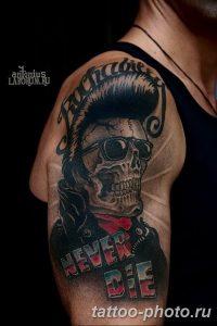 Фото рисунка тату череп 24.11.2018 №436 - photo tattoo skull - tattoo-photo.ru