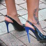 Фото Тату Ольги Бузовой 26.10.2018 №020 - photo Tattoo Olga Buzovoy - tattoo-photo.ru