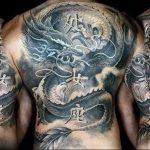 Фото татуировки дракон от 24.09.2018 №040 - dragon tattoo - tattoo-photo.ru