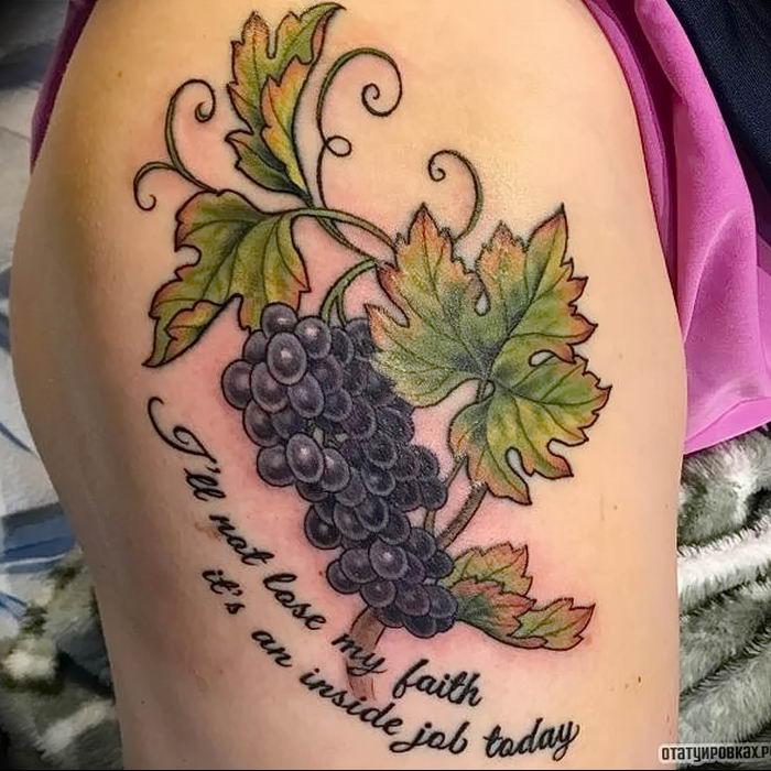 Смотреть фотографии татуировок с обозначениями его