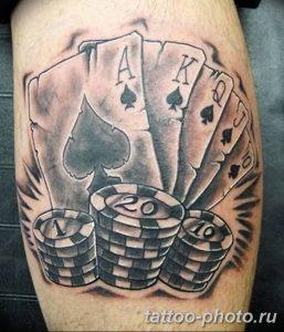 Фото рисунка Тату туз пиковый 20.11.2018 №067 - Tattoo ace of spades - tattoo-photo.ru