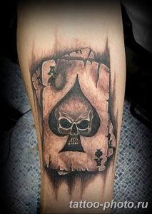 Фото рисунка Тату туз пиковый 20.11.2018 №069 - Tattoo ace of spades - tattoo-photo.ru
