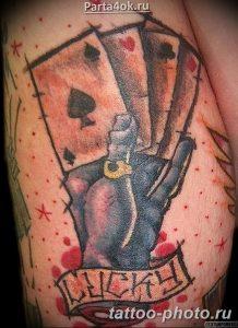 Фото рисунка Тату туз пиковый 20.11.2018 №077 - Tattoo ace of spades - tattoo-photo.ru