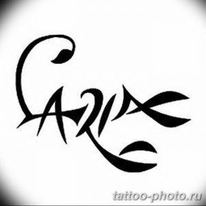Фото рисунка скорпион 24.11.2018 №249 - photo tattoo scorpion - tattoo-photo.ru